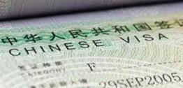 中國對公民放棄國籍的指引