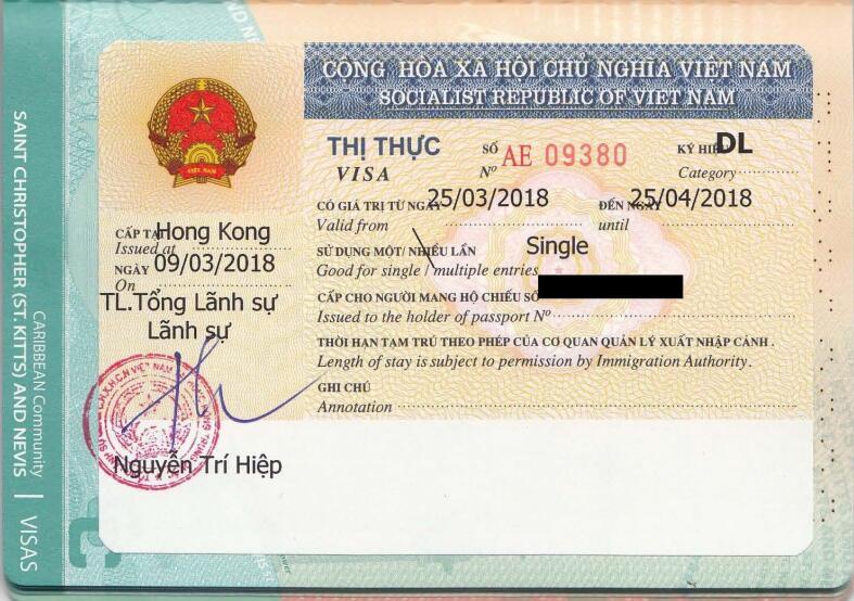申請越南簽證需要提交的文檔