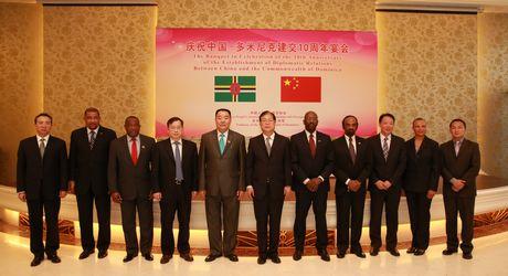 中國與多米尼克友好往來記錄