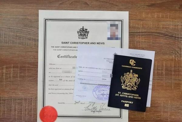加勒比海護照延期申請所需資料