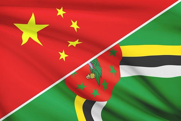 加勒比海地區的投資機會-訪問多米..