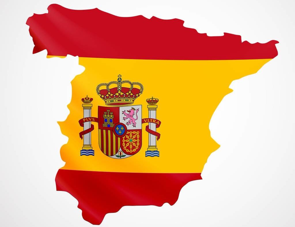 如何獲得西班牙永居和國籍