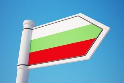 保加利亞護照移民