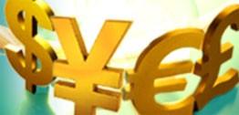 GSI 全球貨幣找換/承兌