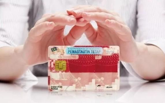 馬來西亞第二家園計畫和馬來西亞紅..