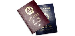 中國公民在港更新護照咨訊